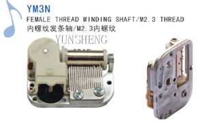 18-Note Miniature Movement (YM3N) E pictures & photos