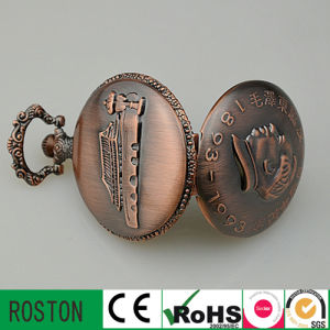 Memory Quartz Pocket Watch