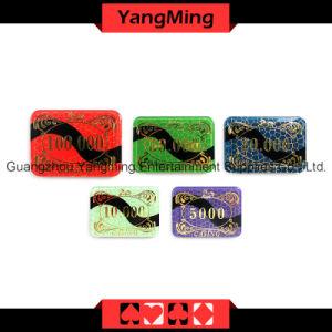High-Grade Bronzing Chip Set 760PCS (YM-TZCP0019) pictures & photos