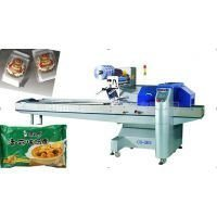 Food Packaging Machine (CB-380I) pictures & photos