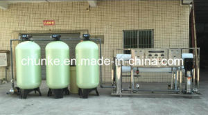 Brackish Water Desalination Drinking Water Treatment Machine pictures & photos