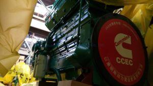 Genuine Original Ccec Nta855-G1 Cummins Diesel Engine for Generator Set pictures & photos