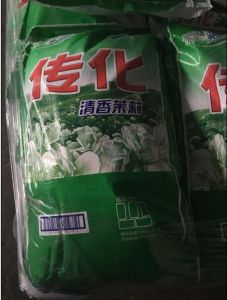 Professional Manufacturer of Washing Powder pictures & photos