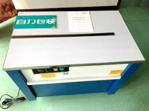Semi Automatic Packing Machine Hl-8020 Strapping Machine for PP Strap pictures & photos