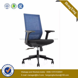 Modern Office Furniture High Back Mesh Office Chair (HX-YY001) pictures & photos