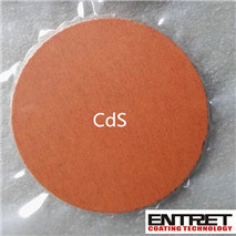 "Cadmium Sulfide Sputtering Target in Dimension: 2""*3mm pictures & photos"