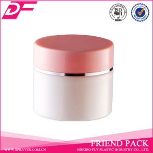 Colorful Different Size PP Frosted Double Cream Cosmetic Jar pictures & photos