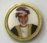 Oman 1970 National Promotional Gift Pin Badge pictures & photos