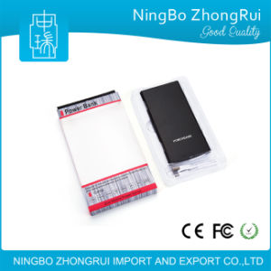 Low Price Dual USB Output Ports Emergency 2017 News 12000 mAh Portable Power Bank with Micro Input Port pictures & photos