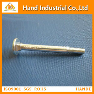 High Quality DIN 603 Half Thread Square Head Bolt pictures & photos