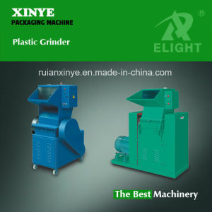 Fs-300 Plastic Powder Grinder Machine for Sale pictures & photos