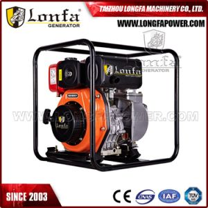 2inch (50mm) Manual/Key Start Diesel Water Pump for Irrigation pictures & photos
