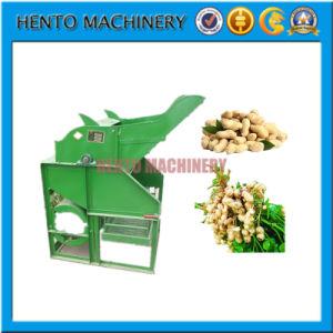 Hot Sale Peanut Combine Picker Harvester pictures & photos