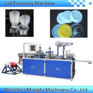 Plastic Making Machine pictures & photos