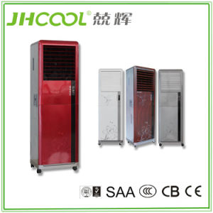 Office Use Solar Air Cooler Jh157 pictures & photos