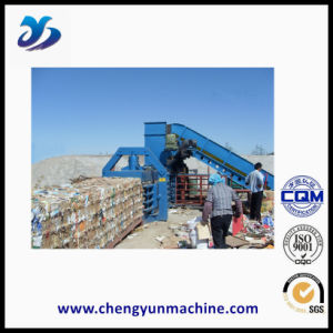 Carton Baler Machine Horizontal Hydraulic Baler for Waste Paper pictures & photos