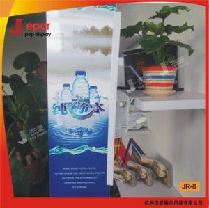Wholesale Super Quality Pop Display Supermarket Shelf Clip pictures & photos