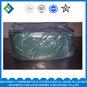 Factory Direct Selling Sodium Copper Chlorophyllin with GMP pictures & photos