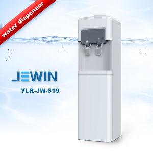 New Design Floor Standing Compressor Cooling Water Cooler pictures & photos