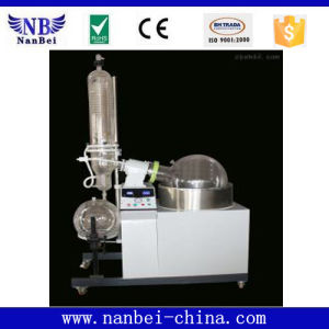 Lab Distillation Digital Rotary Evaporators with Water Bath Equipment pictures & photos