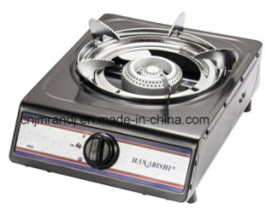 Gas Stove (single burner gas cooker)