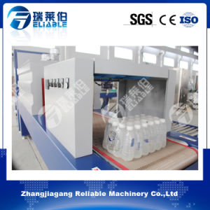 PE Film Fully Automatic Bottle Shrink Wrapping Packing Machine pictures & photos