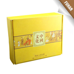 Golden Color Chinese Style Printing Gift Box pictures & photos