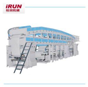 Tb-1400 Laser Film Coating Machine (CE)