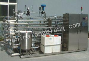 Complete Set Fruit Juice Tubular Uht Sterilizer pictures & photos