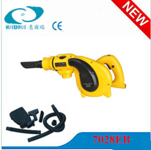 800W CE Electric Blower for Computer (HER7028EA)