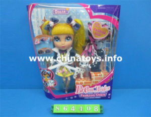 New Plastic Toy Baby Toy Doll (864408) pictures & photos
