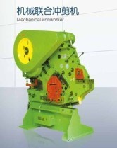 Machinery Sales on Line Mechanical Iron Worker pictures & photos