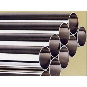 2015 Wonderful Quality Special-Shaped Steel Tube