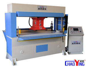 Automatic Feeding Traveling Head Leather Cutting Machine pictures & photos