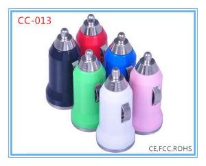 USB Colourful Mini Car Charger (CC-013)