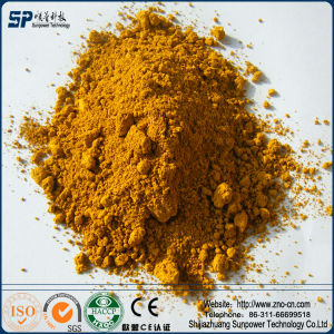 Yellow/Red/Black Iron Oxide