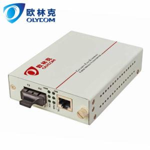 10/100/1000Mbps Dual Fiber Fiber Media Converter with POE