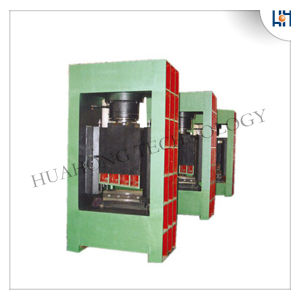 Hydraulic Metal Plate Shear Machine pictures & photos