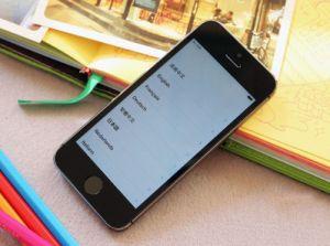 Original Brand 5, 5s Mobile Phone, Hot Selling Original Phone 5, 5s 16GB 32GB 64GB Smart Phone pictures & photos