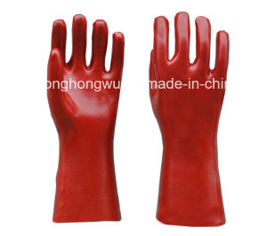 PVC Coated Gloves/Smooth PVC Safety Gloves