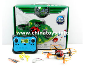 4CH R/C Flying Insect UFO with 4-Axis Gyro Toy (5663112) pictures & photos