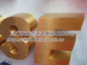 Laser Cutting Parts with 3000W Power pictures & photos