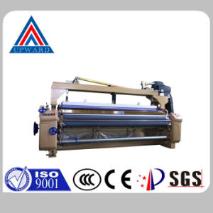 Qingdao Upward Brand 280cm Double Nozzle Gd50 Dobby Water Jet Loom pictures & photos