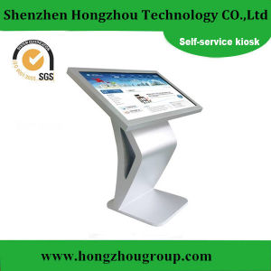 Customized Outdoor Information Checking Touch Screen Self Service Kiosk Terminal pictures & photos