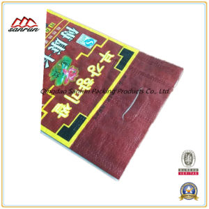 5kg Laminated BOPP PP Woven Bag for Rice with Handle pictures & photos