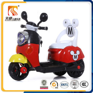 Factory Wholesale Electric Motorcycles for Kids in China pictures & photos