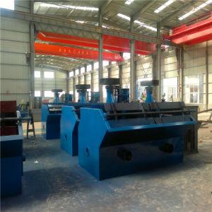Rock Gold Flotation Machine of Beneficiation Plant pictures & photos