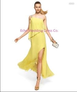 Pakistani Bridesmaid Dress (EGS87)