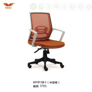 High Quality Mesh Back Office Staff Chair (HY-911B-1) pictures & photos