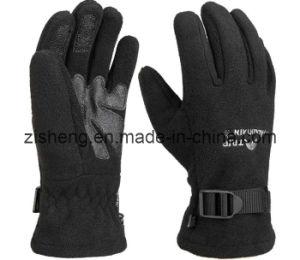 Ski Gloves (ZSSG-0012)